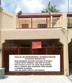 CEBU HOUSE AND LOT FOR SALE BY OWNER